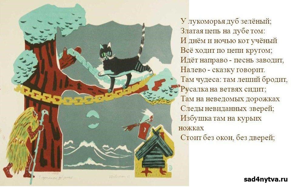 Рассказы - описание детей о зеленой лягушке и о гребенчатом тритоне
